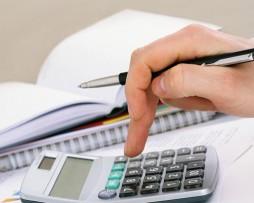 ЕНВД - Единый налог на вмененный доход